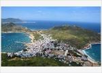 L'île de Binh Ba