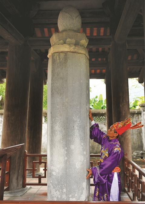 pagode nhat tru ninh binh grande colone.jpg